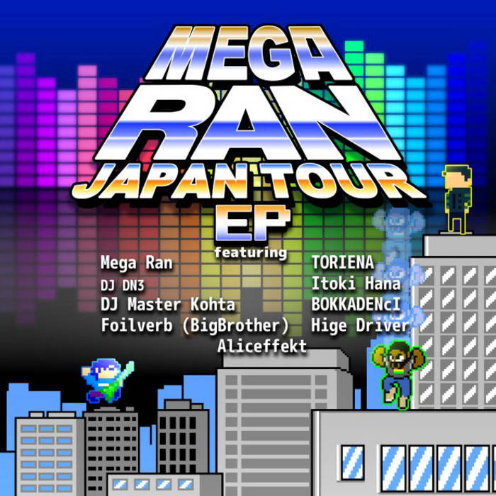 Mega Ran Japan Tour (EP Version) cover art