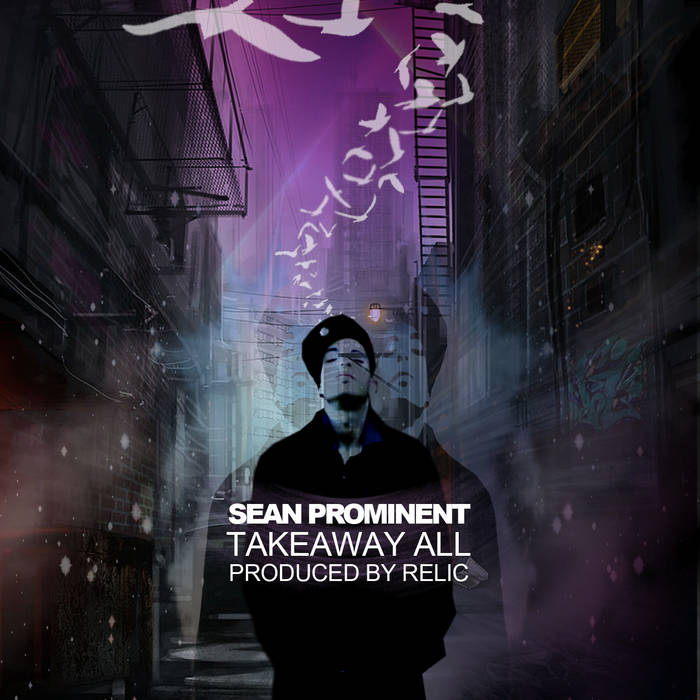 Take Away ALL cover art