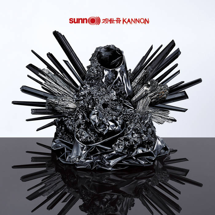 Kannon cover art