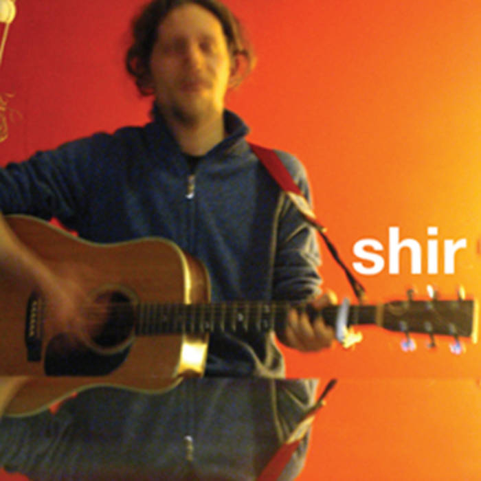 shir EP cover art