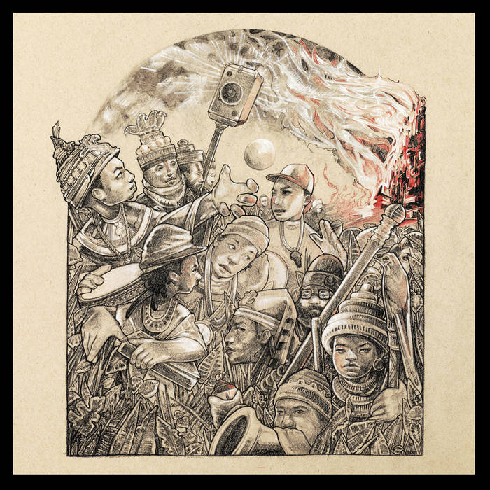 Anahata cover art