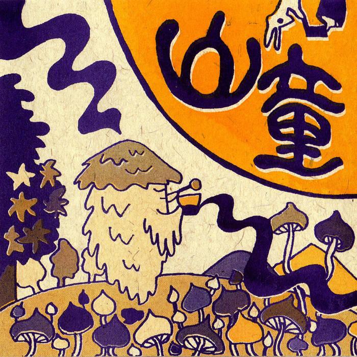 MOON ZERO cover art