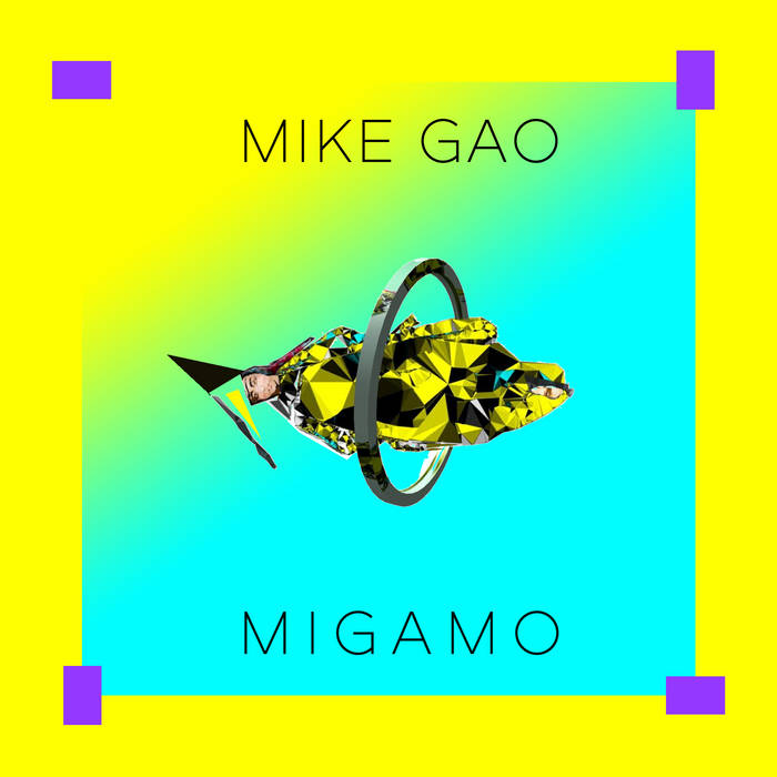 Migamo cover art
