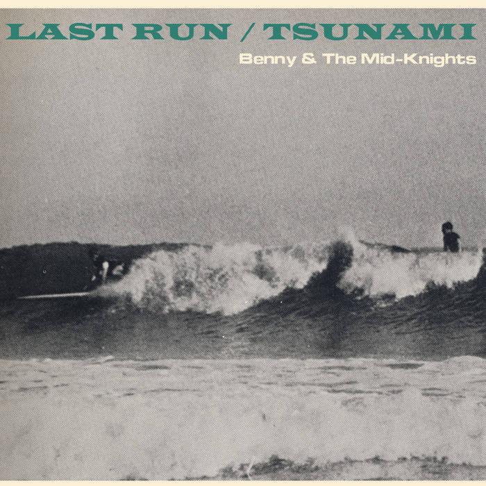 Last Run / Tsunami cover art