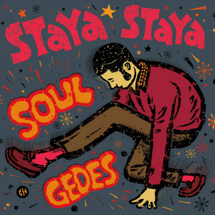 Soul Gedes cover art