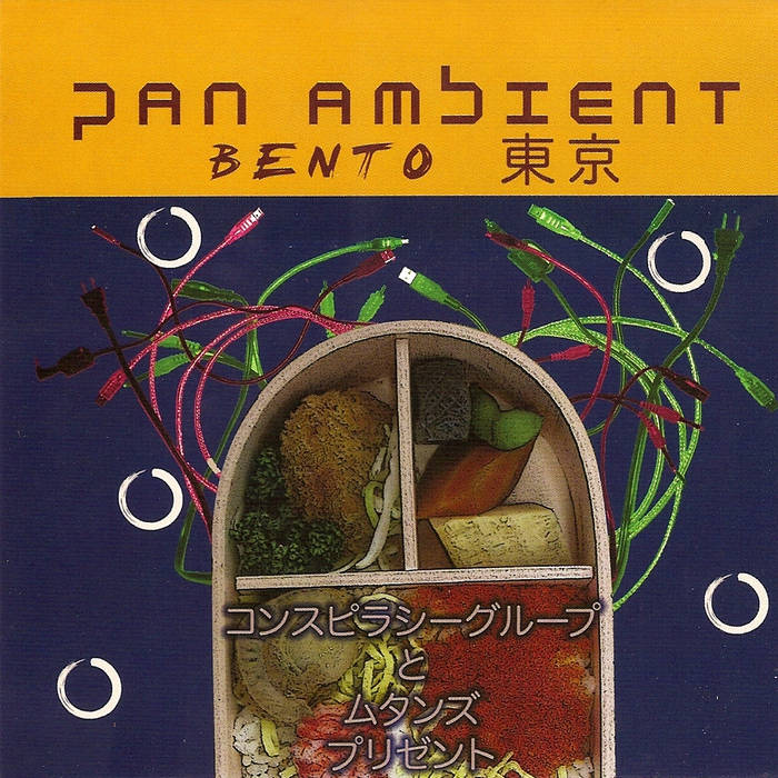 Various Artists - Panambient Bento cover art