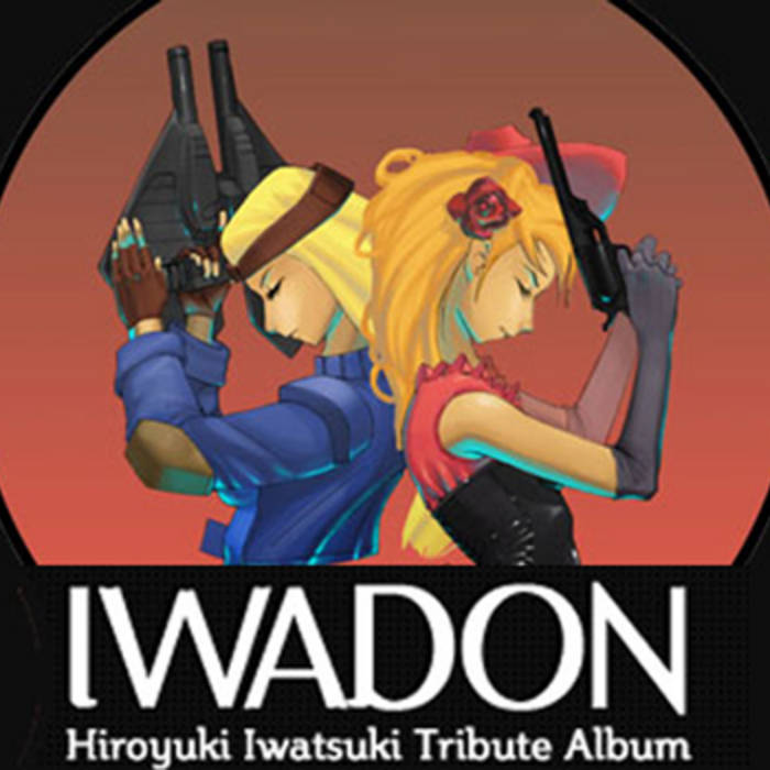 IWADON: Hiroyuki Iwatsuki Tribute Album cover art