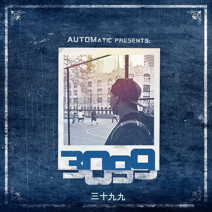 3099 cover art