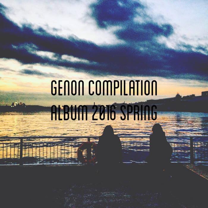 genon compilation album 2016 spring cover art
