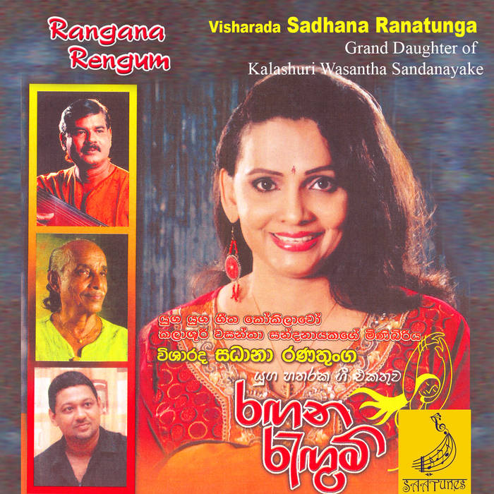 Rangana Rengum cover art