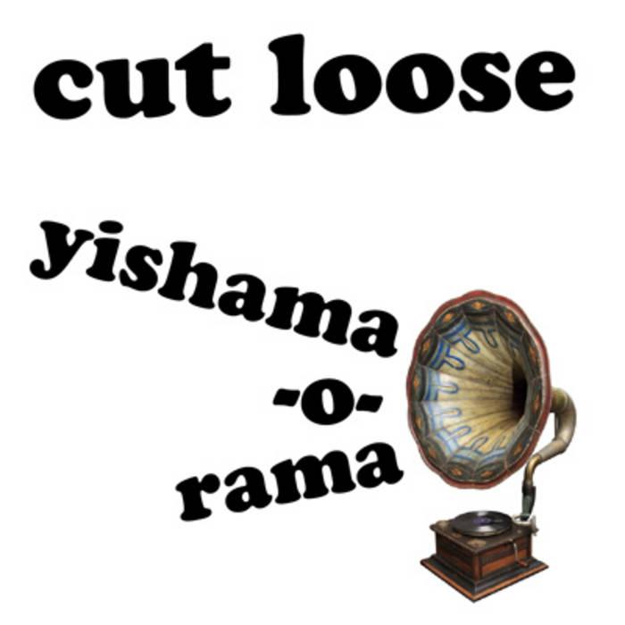 Yishama-o-Rama cover art