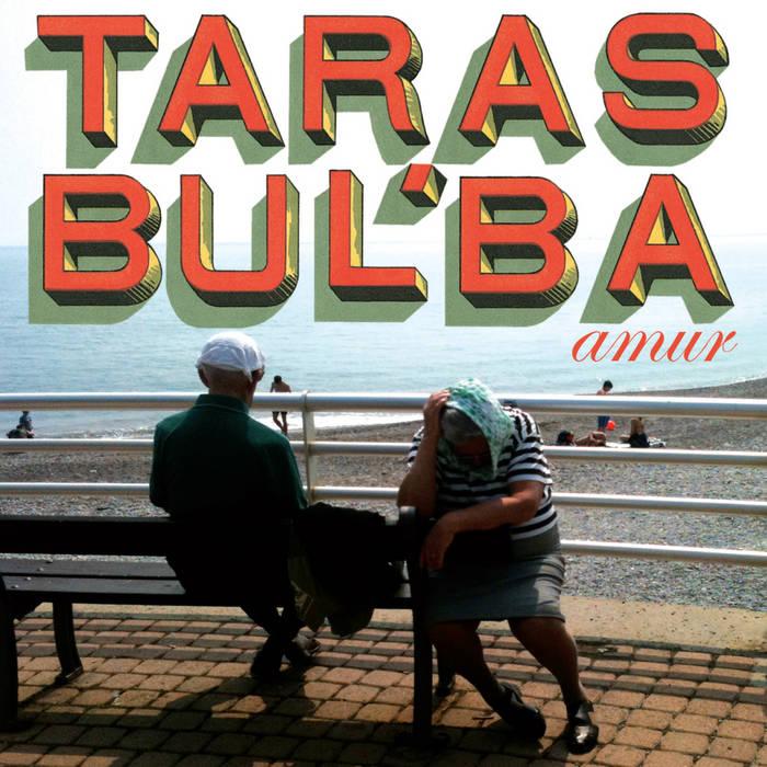 Amur cover art