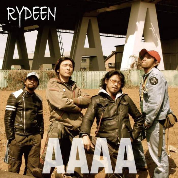 AAAA cover art