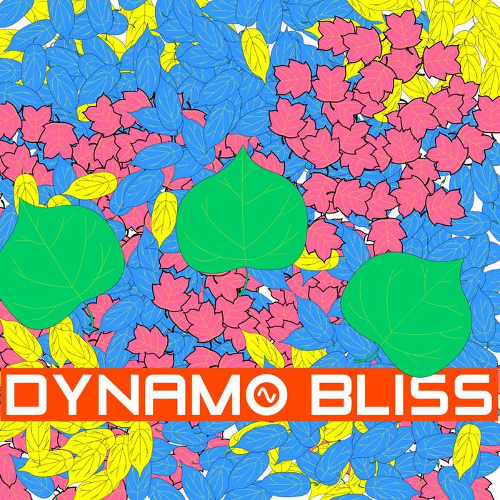 Poplar Music cover art
