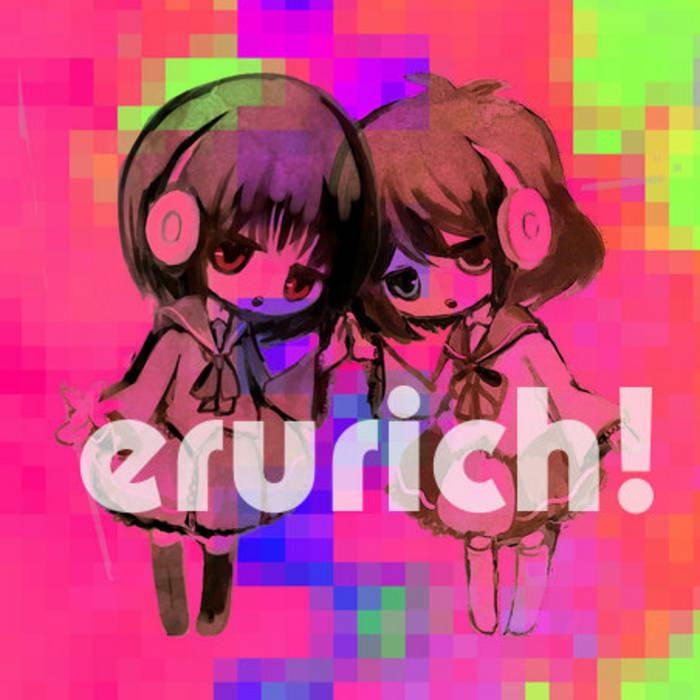 erurich! cover art