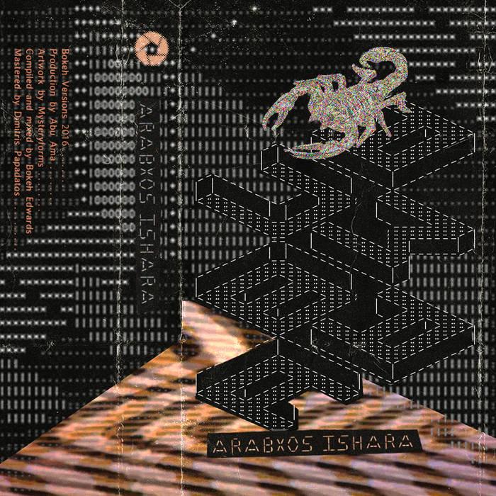 Arabxo Ishara cover art