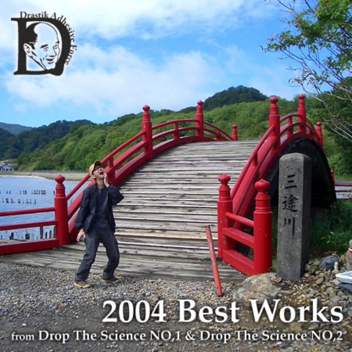 2004 Best Works cover art