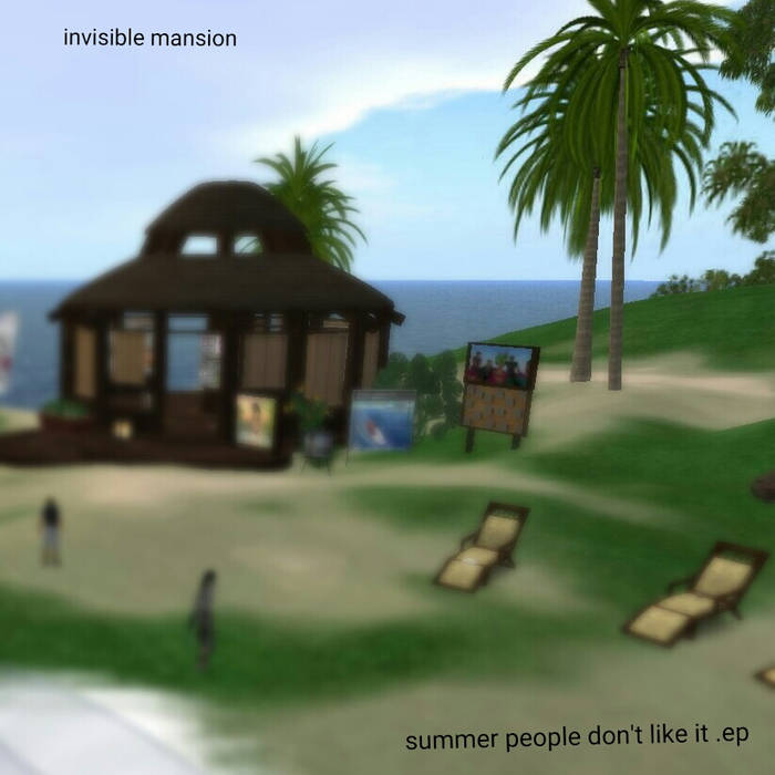 summer people don't like it ep cover art