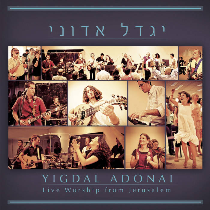 Yigdal Adonai cover art