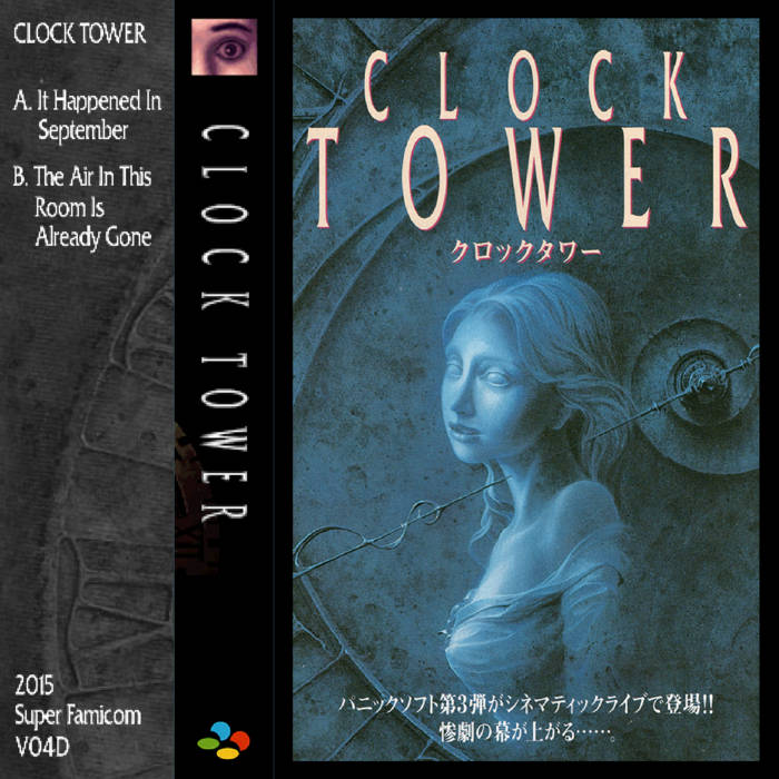 Clock Tower cover art