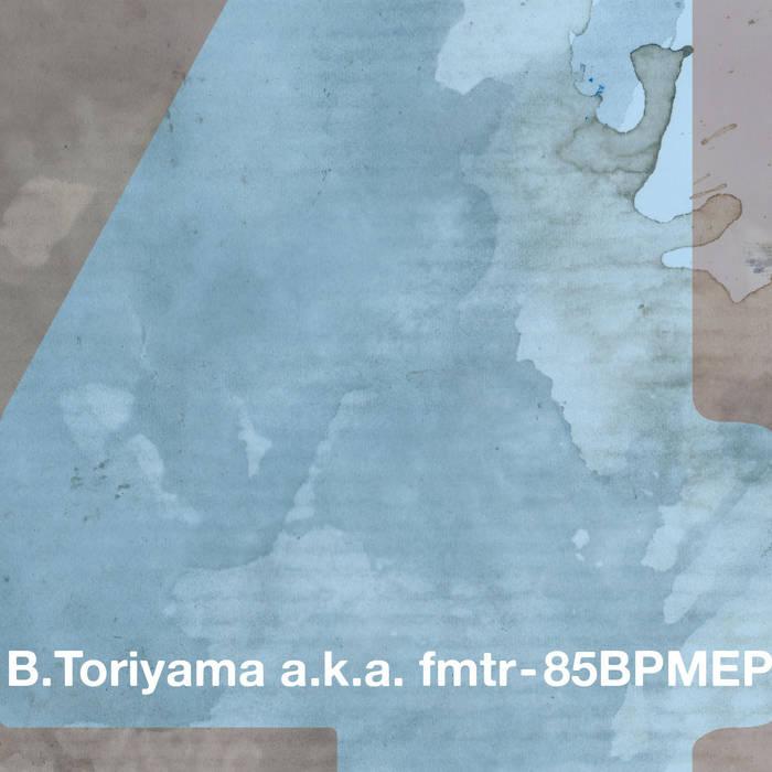 85BPMEP cover art