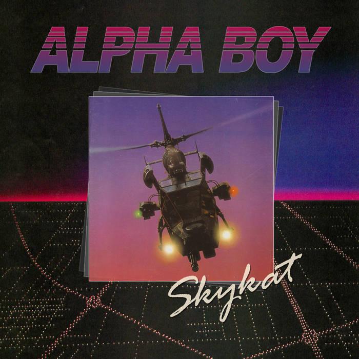 Skykat - EP cover art