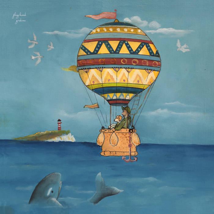 Gudina cover art