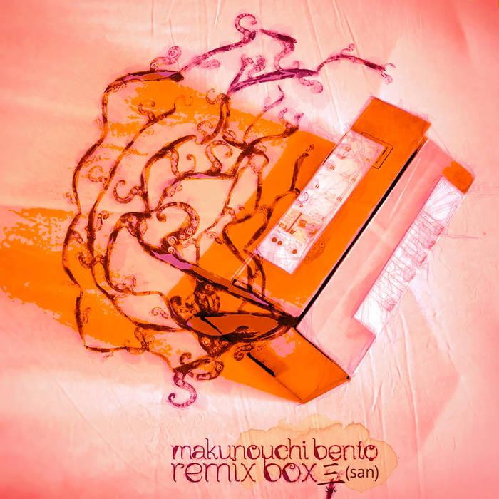 Remix Box San cover art