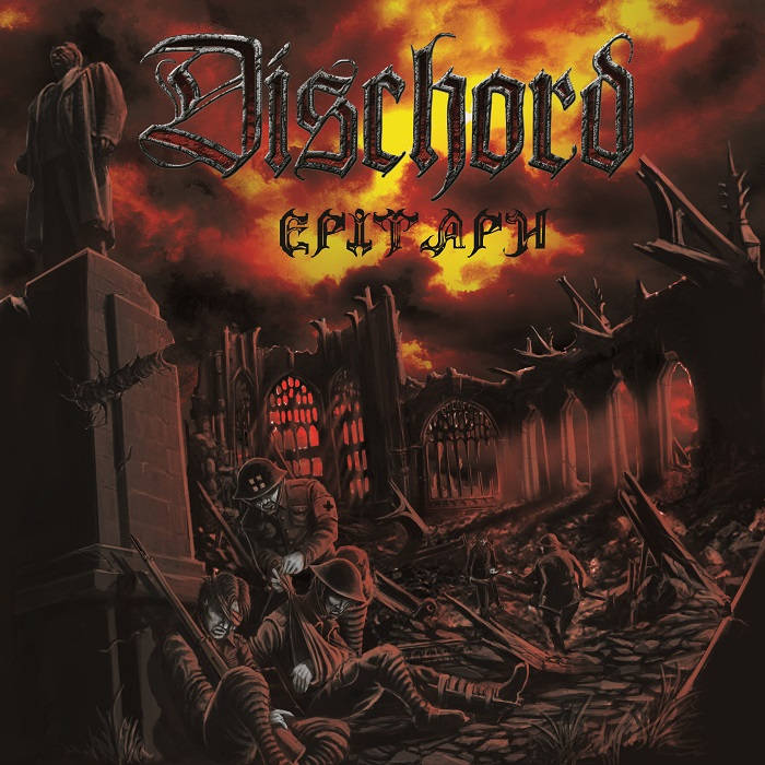 Epitaph cover art