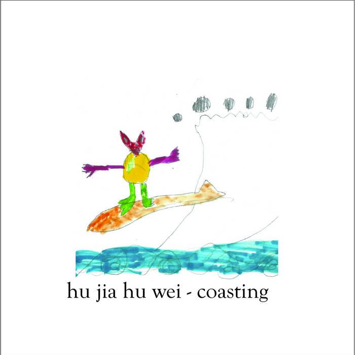 Coasting cover art