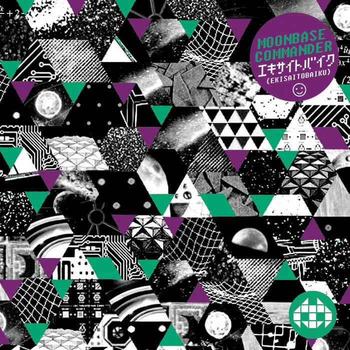 Ekisaitobaiku cover art