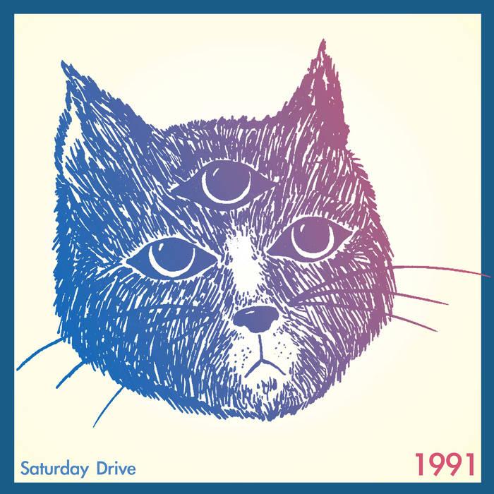 1991 cover art