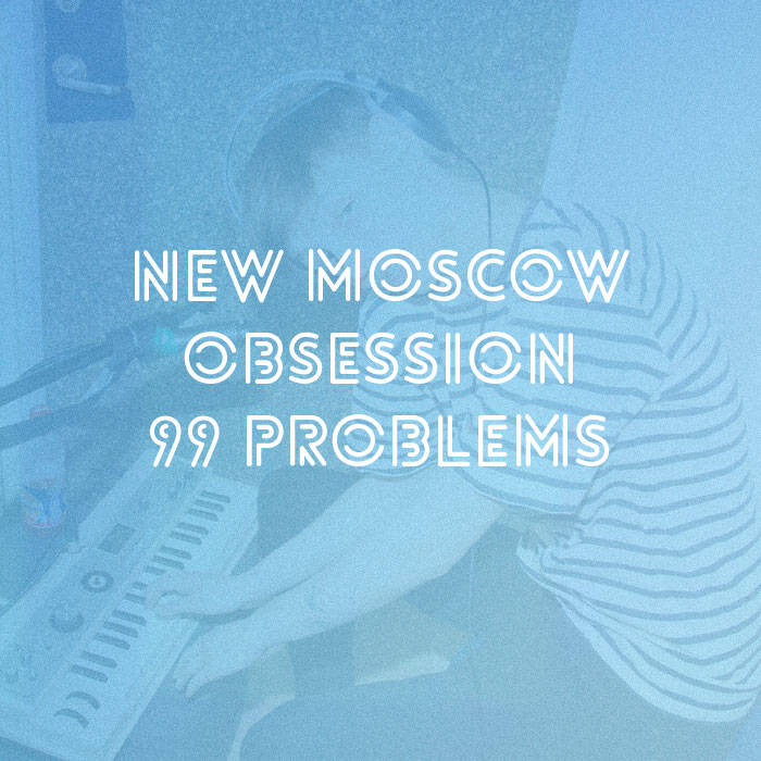 Obsession / 99 Problems cover art