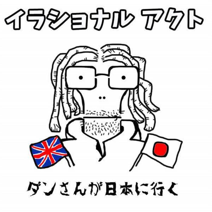 Dan Goes To Japan! cover art
