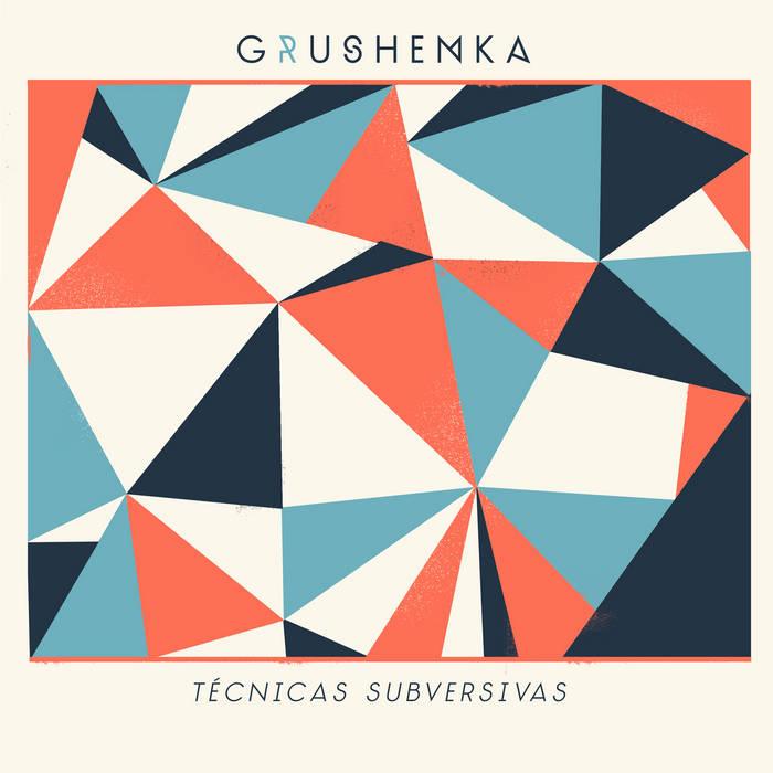 Técnicas subversivas  LP cover art