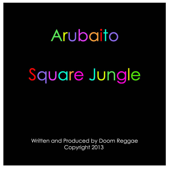 Arubaito/Square Jungle cover art