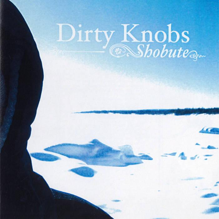 Shobute cover art