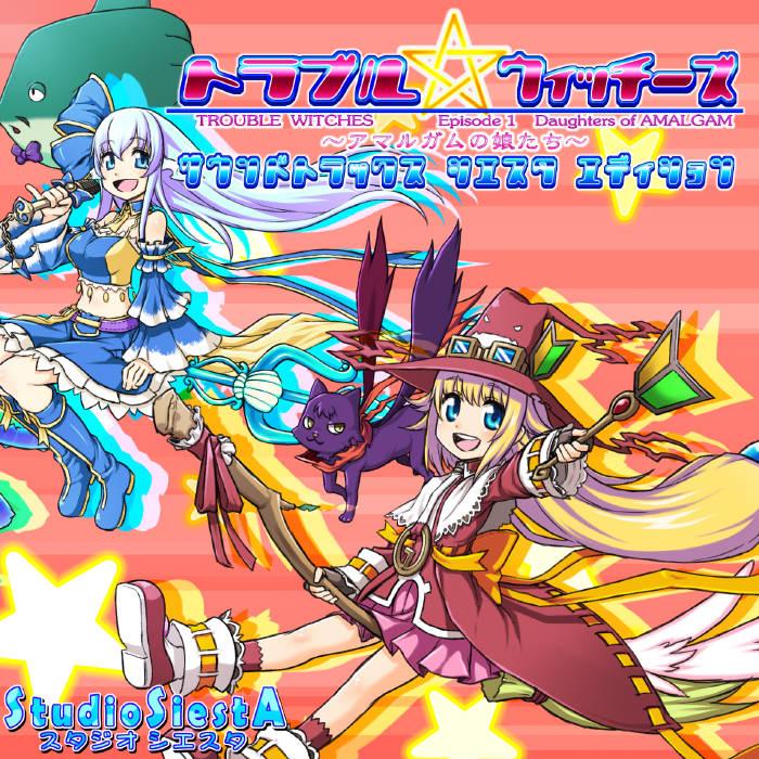 トラブル☆ウィッチーズ サウンドトラックス シエスタエディション - TROUBLE☆WITCHES Soundtracks SiestA Edition cover art