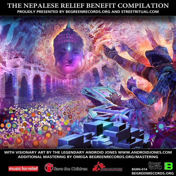 The Nepalese Relief Benefit Compilation cover art