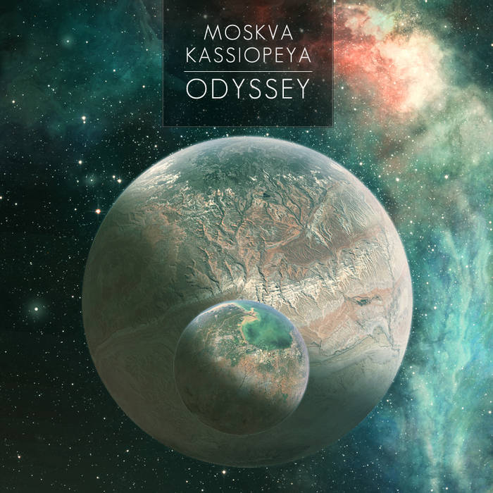 Odyssey EP cover art