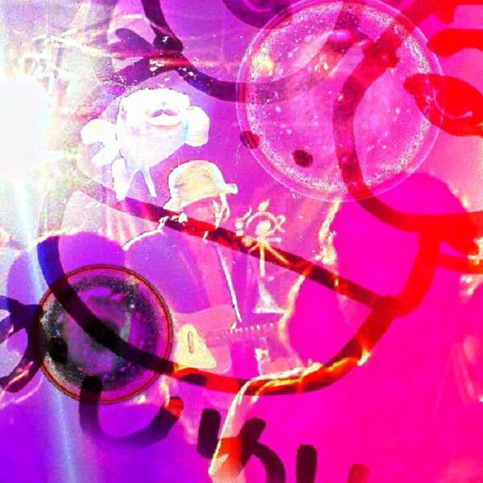 20151223 kyoumei no G at hokage cover art