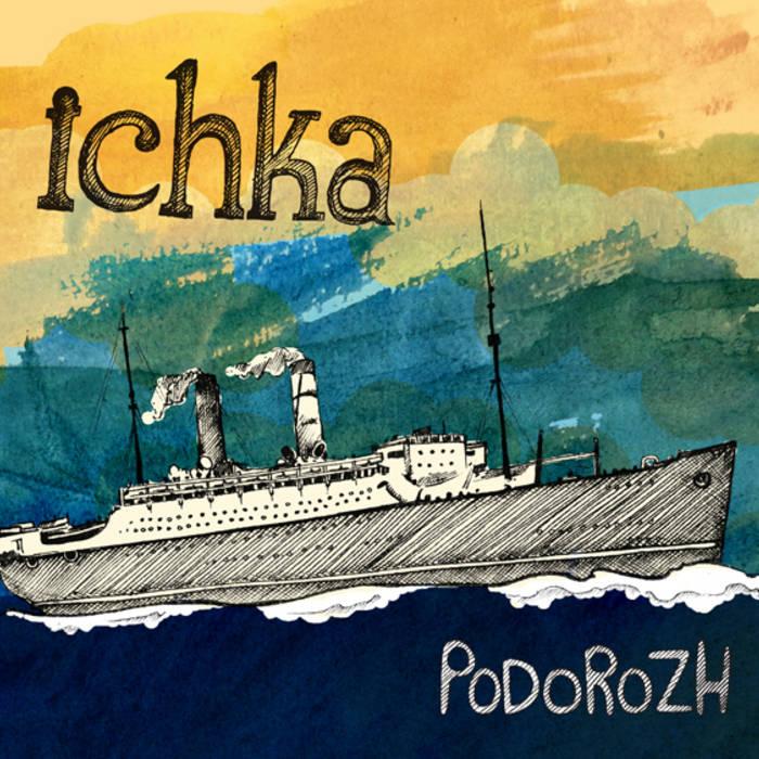 Podorozh cover art