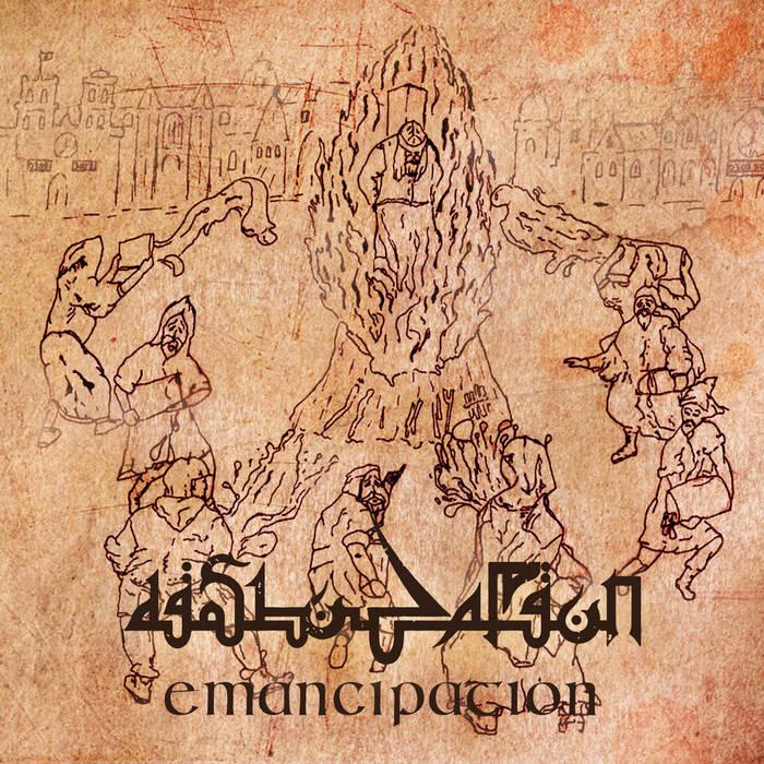 Emancipation cover art