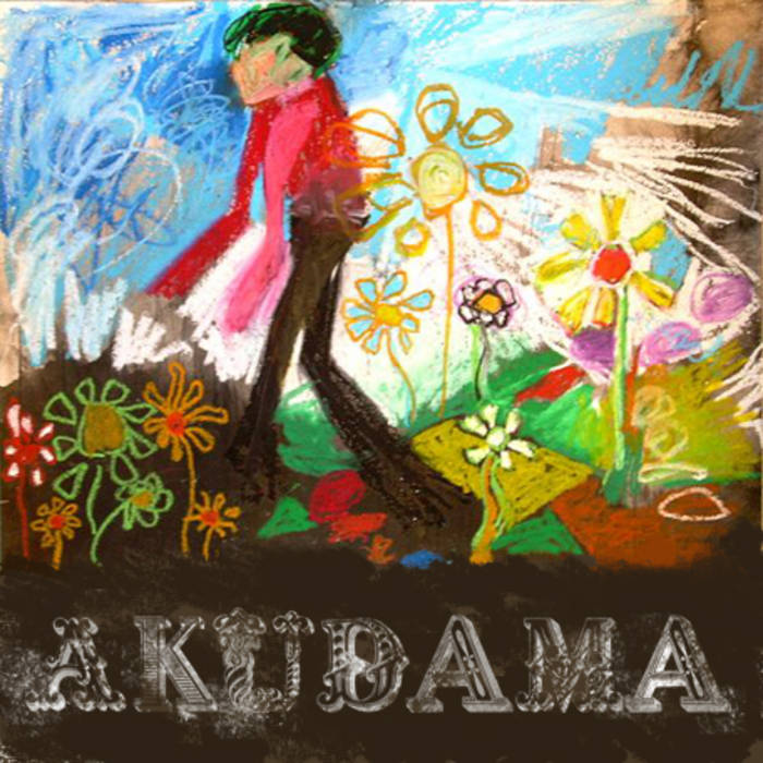 AKUDAMA cover art