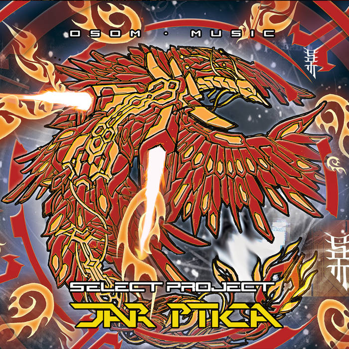 Jar Ptica cover art