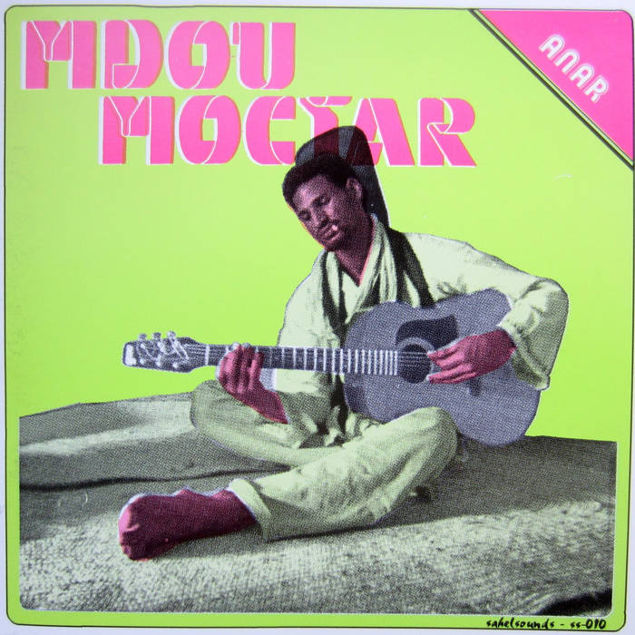 "Mdou Moctar / Brainstorm 7"" cover art"