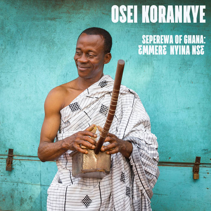 Seperewa of Ghana: 3mmer3 Nhyina Ns3 cover art