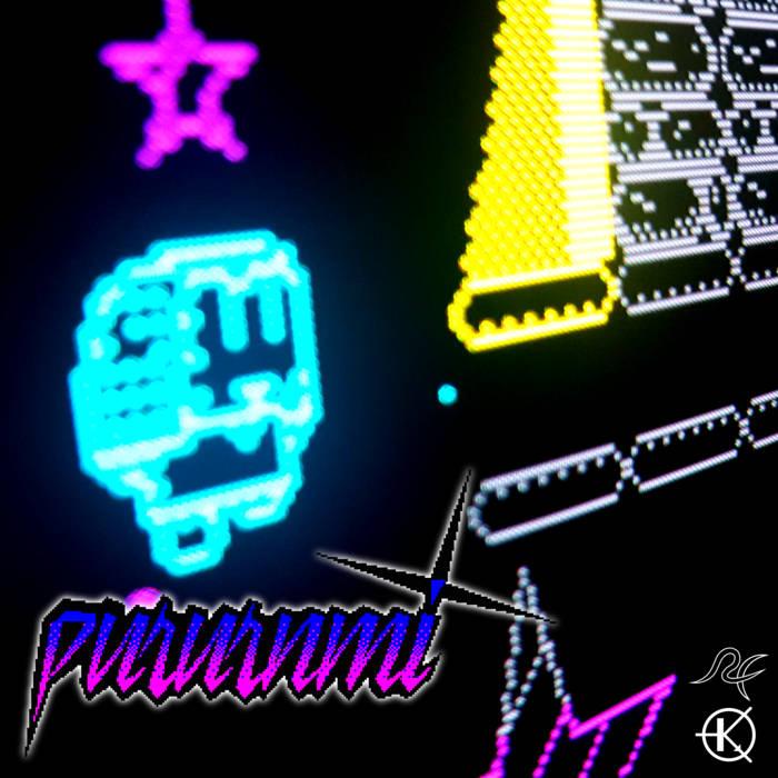 Pururnmi OST cover art