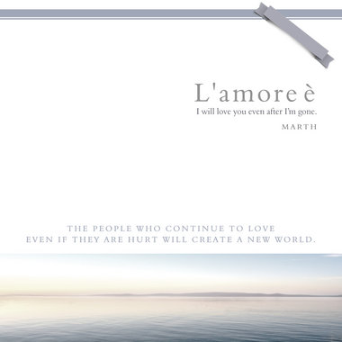 L'amore è - I Will Love You Even After I'm Gone - E book (PDF) & Music main photo