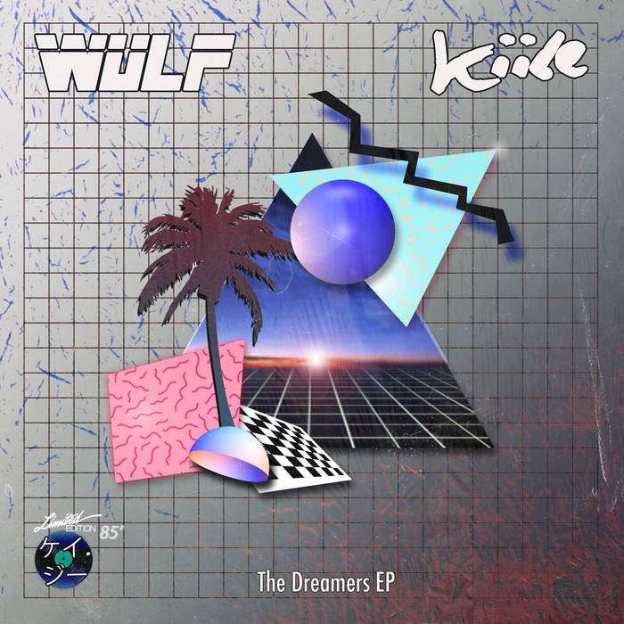 The Dreamers EP cover art